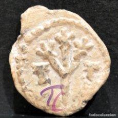 Monedas medievales: PLOMO LERIDA PRECINTO LLEIDA. Lote 248576475
