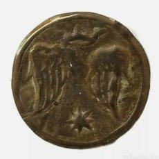 Monedas medievales: MONEDA LOCAL CATALANA. PELLOFA DE OLOT (GIRONA). CRUS. 1897.. Lote 255989375