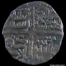 Monedas medievales: ALFONSO X, DINERO 6 LÍNEAS, CECA PUNTO CENTRAL (BAU 368.5) - 15 MM / 0.57GR.. Lote 269146233
