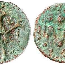 Monedas medievales: GIRONA. SENYAL. (CRU.L. 1556) (CRU.C.G. 3730). 0,54 G. EBC-. Lote 269494518