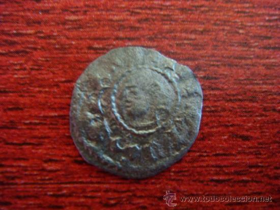 Monedas medievales: SANCHO VII, EL FUERTE. REY DE NAVARRA. (1194-1234) óbolo de vellón - Foto 2 - 25425942