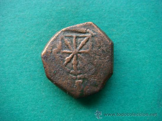 Monedas medievales: CARLOS II. I-MARAVEDI, 1678 - Foto 2 - 32402911