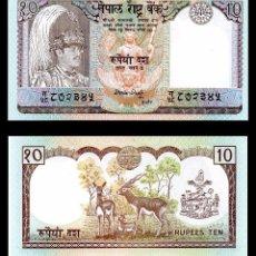 Monedas medievales: NEPAL 10 RUPIAH 1985-1987 PIK 31A S/C. Lote 91401945