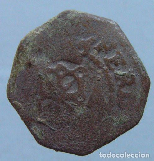 Monedas medievales: 4 CORNADOS DE NAVARRA - Foto 2 - 135362378