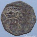 Monedas medievales: 4 CORNADOS DE NAVARRA. Lote 135362526