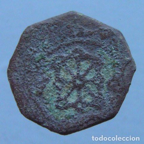 Monedas medievales: 4 CORNADOS DE NAVARRA - Foto 2 - 135362642