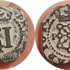 Monedas medievales: BONITOS 4 CORNADOS DE NAVARRA. Lote 136501110