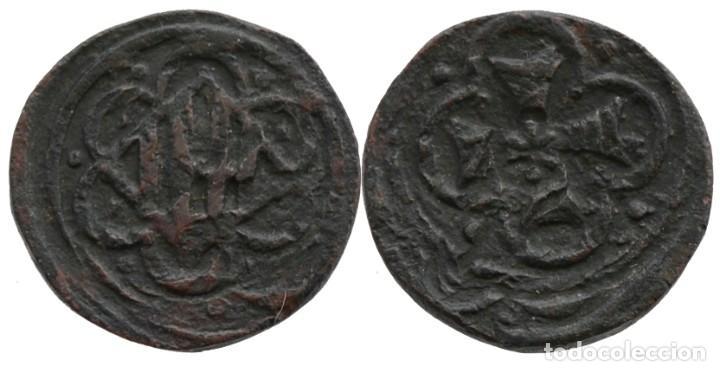 PONDERAL DE PACIFICO O FLORIN (Numismática - Medievales - Navarra)
