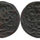 Monedas medievales: PONDERAL DE PACIFICO O FLORIN. Lote 150480506