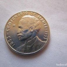 Monedas medievales: CUBA . 25 CTVOS . DE PLATA ANTIGUOS . SIN CIRCULAR. Lote 151352734