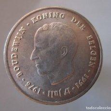 Moedas medievais: BELGICA . 250 FRANCOS DE PLATA ANTIGUOS . AÑO 1976 . SIN CIRCULAR. Lote 225965675