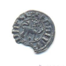 Monedas medievales: ARMENIA RARO TRAM DE PLATA DEL REY HETOUM I Y LA REINA ZABEL (1226-1270) COSPEL FALTADO.. Lote 24952217