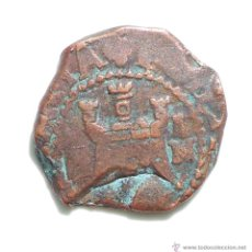 Monedas medievales: RESELLO MARAVEDÍS, MADRID. Lote 51080011