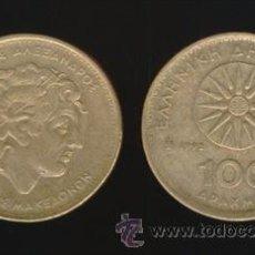 Monedas medievales: ALEJANDRO MAGNO DE MACEDONIA AÑO 1992.. Lote 52462457