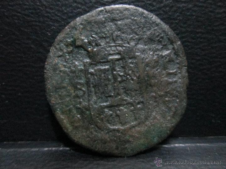 ANTIGUA A IDENTIFICAR 23 MM APROXIMADAMENTE (Numismática - Hispania Antigua- Medievales - Otros)