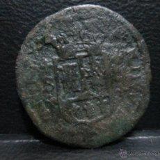 Monedas medievales: ANTIGUA A IDENTIFICAR 23 MM APROXIMADAMENTE. Lote 199644793
