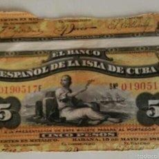 Monedas medievales: ERROR DE CORTE 5 PESETAS 1896. Lote 56193590