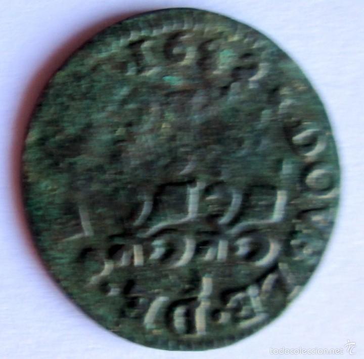 Monedas medievales: FRANCIA - BOUILLON - DOBLE TRONESA - Foto 3 - 58776351
