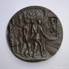 Monedas medievales: MEDALLA MONEDA DE LUSITANIA DE 1915.. Lote 108755002