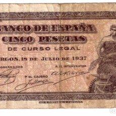 Monedas medievales: BANCO DE ESPAÑA 5 PESETAS BURGOS 18 JULIO 1937 SERIE A. Lote 99489771
