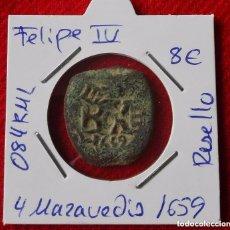 Monedas medievales: 4 MARAVEDIS DE FELIPE IV DEL AÑO 1659 - RESELLADOS. Lote 99653195