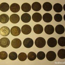Monedas medievales: LOTE 42 MONEDAS ANTIGUAS. Lote 109889963