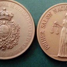 Monedas medievales: MEDALLA PRIMER Y SEGUNDO SALON NACIONAL DE NUMISMATICA. Lote 116833015
