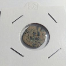 Monedas medievales: ANTIGUA MONEDA DE BRONCE. Lote 123472798
