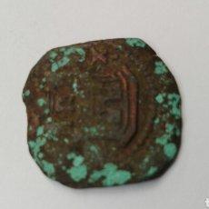 Monedas medievales: MONEDA MEDIEVAL A IDENTIFICAR. Lote 124676396