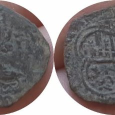 Monedas medievales: ENRIQUE II - 1 REAL DE VELLON. Lote 128171043
