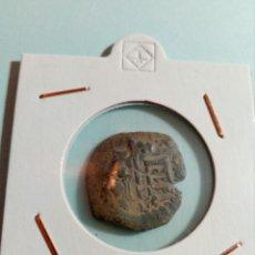 Monedas medievales: MONEDA MEDIEVAL. Lote 129486823