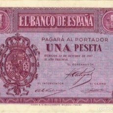 Moedas medievais: BILLETE 1 PESETA BANCO DE ESPAÑA, EMISION 12-10-1937, SIN CIRCULAR, SERIE E. Lote 228683090