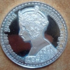 Monedas medievales: MONEDA VICTORIA DEL GRATIA PLATA. Lote 131947154