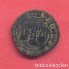 Monedas medievales: MONEDA ANTIGUA PORTUGUESA, VER FOTOS. Lote 133329870