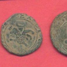 Monedas medievales: LOTE 3 MONEDAS ANTIGUAS MEDIEVALES A CLASIFICAR, VER FOTOS.. Lote 133390638