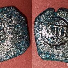 Monedas medievales: MONEDA MEDIEVAL - A CATALOGAR. Lote 136186770