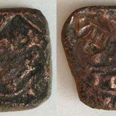 Monedas medievales: MONEDA MEDIEVAL. Lote 144846478