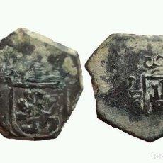Monedas medievales: CARLOS II, 2 MARAVEDIS DE VALLADOLID 1699 - 21 MM / 5,3 GR. Lote 147081974
