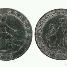 Monedas medievales: I REPÚBLICA, 5 CÉNTIMOS 1870 - 25 MM / 5,01 GR.. Lote 147082178