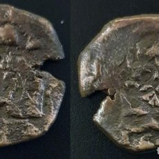 Monedas medievales - MONEDA MEDIEVAL - 148137190