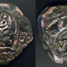 Monedas medievales: MONEDA MEDIEVAL. Lote 148137802