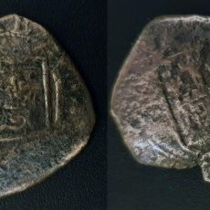 Monedas medievales: MONEDA MEDIEVAL. Lote 148137986
