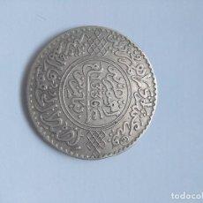 Monedas medievales: 10 DIRHAM PLATA MARRUECOS. Lote 156601974