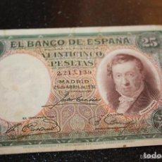 Monedas medievales: EL BANCO DE ESPAÑA =VEINTICINCO PESETAS 2,21,3,139=25 ABRIL DE 1931=VICENTE LOPEZ= . Lote 156992302