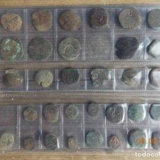 Monedas medievales: 32 RESELLOS MEDIEVALES. Lote 159281662