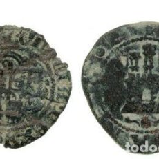Monedas medievales: LOTE DE 2 MONEDAS MEDIEVALES.. Lote 160057362