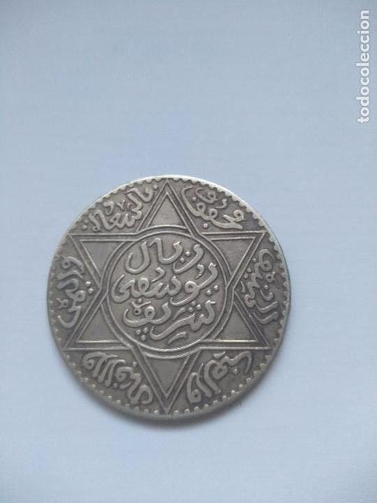 Monedas medievales: 1 Rial plata Marruecos 1336 - Foto 2 - 160192024