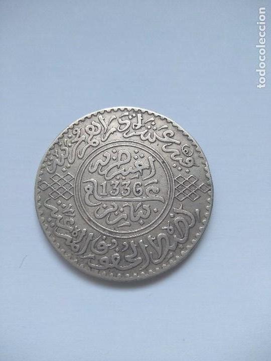 1 RIAL PLATA MARRUECOS 1336 (Numismática - Hispania Antigua- Medievales - Otros)