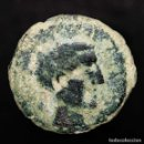 Monedas medievales: HISPANIA ANTÍGUA. CARISA (BORNOS, CÁDIZ), SEMIS 100-50 A.C. JINETE. Lote 160407301