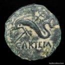 Monedas medievales: AUGUSTO (27-14 DC.), SEMIS DE BRONCE. CARTEIA (SAN ROQUE). DELFIN. Lote 160414024